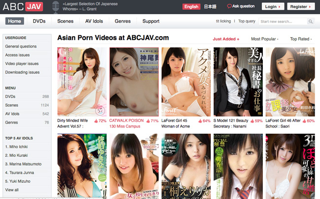 abcjav asian porn site preview