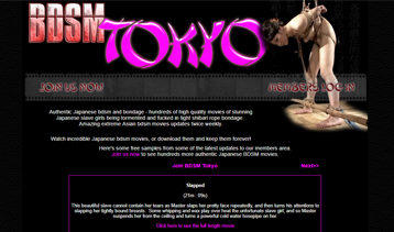 Best pay porn website for BDSM sex videos.